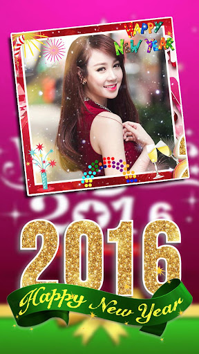 Happy New Year Frame 2016
