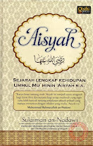 Aisyah, The Greatest Woman in Islam | RBI