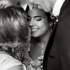 Wedding photographer Vitaliy Belskiy (blsk). Photo of 26.09.2018