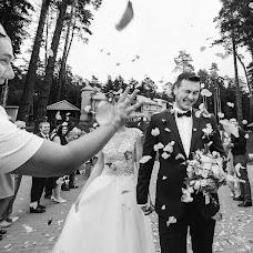 Wedding photographer Artem Rybchenko (RybchenkoArt). Photo of 21.08.2017