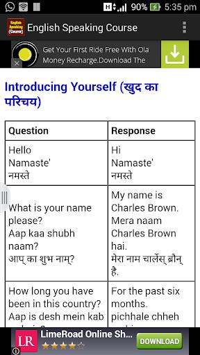 English Speaking Course 1 0 APK by Niraj Vasani Details