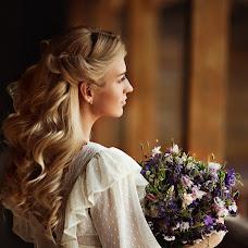 Wedding photographer Valeriya Kasperova (4valerie). Photo of 20.06.2017