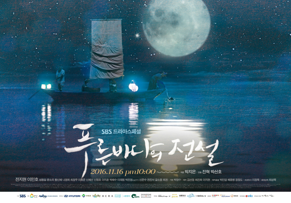 The Legend Of The Blue Sea - 2.jpg
