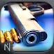 Gun Fiend - Androidアプリ