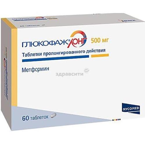 Глюкофаж лонг таблетки пролонг. 500мг 60 шт.