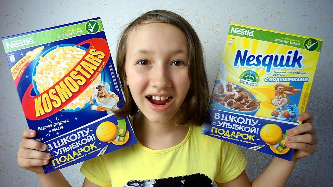 Сухие завтраки для детей в Украине