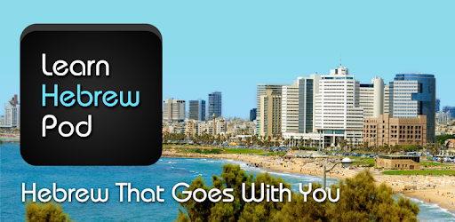 Learn Hebrew Pod - Apps on Google Play
