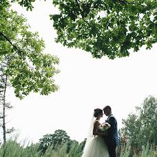 Wedding photographer Aleksandr Yakovenko (yakovenkoph). Photo of 31.07.2016