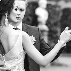 Wedding photographer Darya Kazanceva (Dmalvina). Photo of 29.06.2018