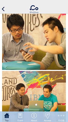 #HiveShibuya|玩商業App免費|玩APPs
