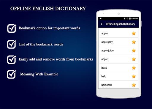Offline English Dictionary 1.0.4 screenshots 3