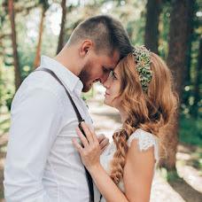 Wedding photographer Nastya Podoprigora (gora). Photo of 10.01.2017
