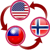 US Dollar To Taiwanese Dollar And NOK Converter Android APK Download Free By Sumbalapps