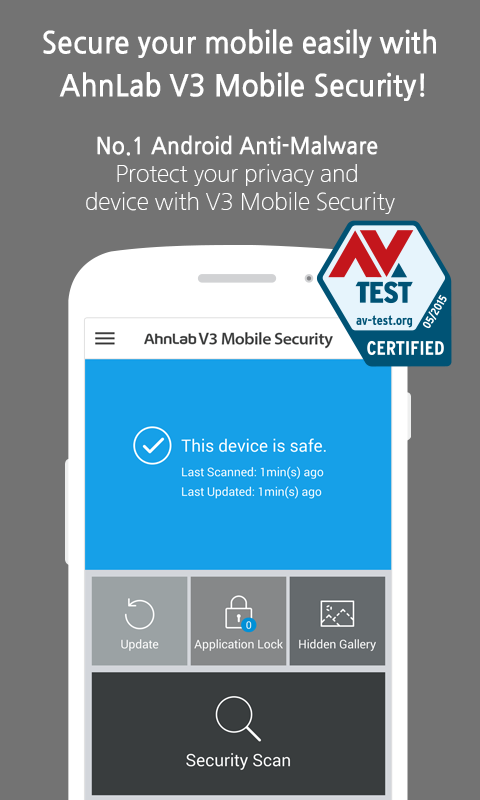 AhnLab V3 Mobile Security- screenshot