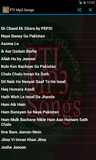 Download PTI TARANNY MP3 Google Play softwares