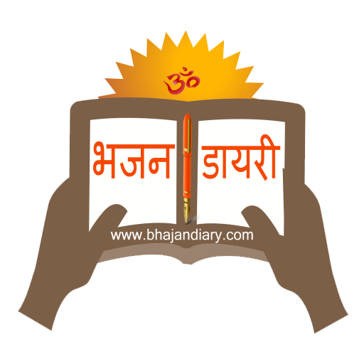 Bhajan Diary - Apps on Google Play