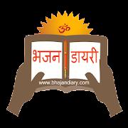 Bhajan Diary