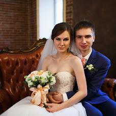Wedding photographer Aleksandr Makeev (makeev677). Photo of 10.05.2017