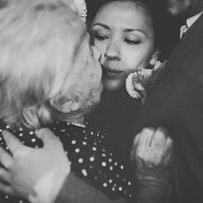 Wedding photographer Elena Moskaleva (lemonless). Photo of 25.11.2014