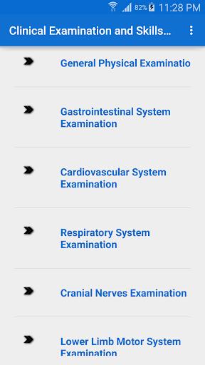 免費下載醫療APP|Clinical Examination & Skill app開箱文|APP開箱王