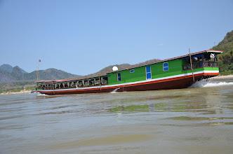 Photo: เรือลำใหญ่