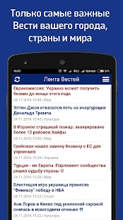Вести.ua- screenshot thumbnail