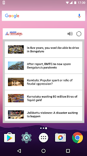 Asianet Newsable- screenshot thumbnail