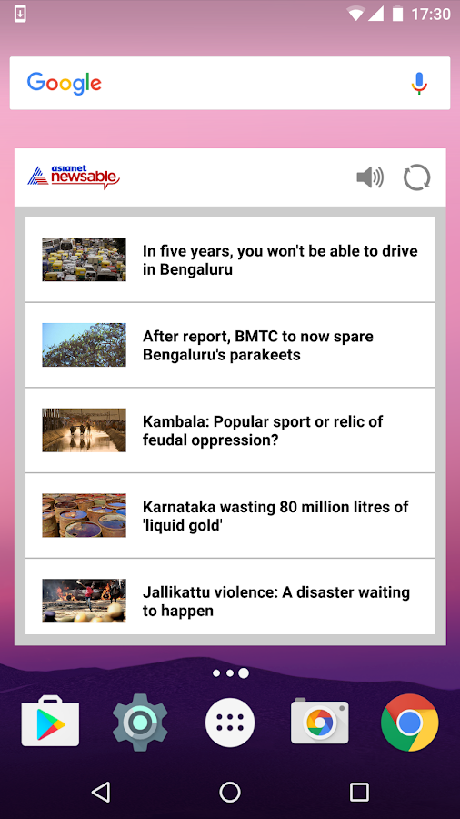 Asianet Newsable- screenshot