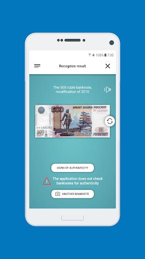 Bank of Russia Banknotes screenshot 4