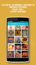 Diwali Rangoli Hd Designs - screenshot thumbnail 02