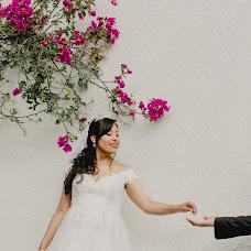 Fotógrafo de bodas Pankkara Larrea (pklfotografia). Foto del 27.02.2019
