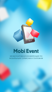 Mobi Event 2016- screenshot thumbnail
