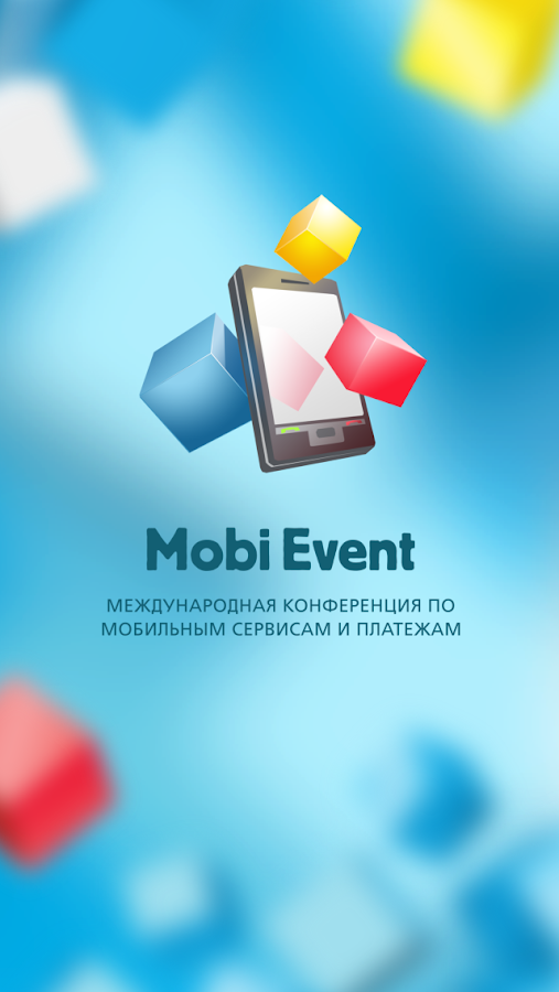 Mobi Event 2016- screenshot