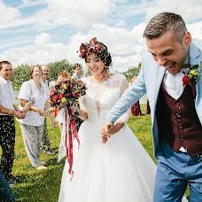 Wedding photographer Yuliya Loginova (shinigami). Photo of 05.10.2017