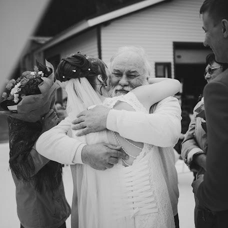Wedding photographer Sasha Rumyanceva (Bola). Photo of 30.08.2017