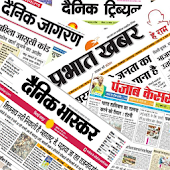 Hindi News India All Newspaers