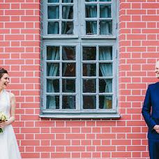 Wedding photographer Sergey Bragin (sbragin). Photo of 06.06.2018