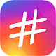 Download HashTag For PC Windows and Mac