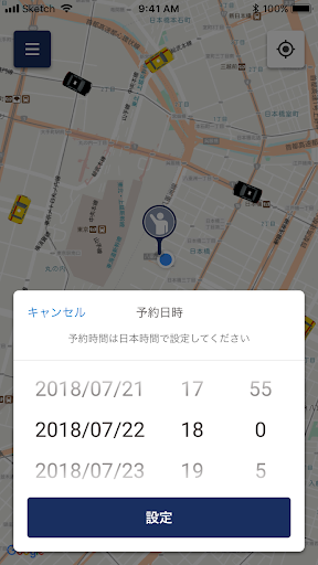 JapanTaxi 4.2.2 Windows u7528 8
