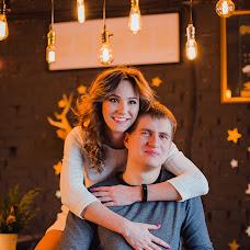Wedding photographer Polina Chubar (PolinaChubar). Photo of 24.12.2018