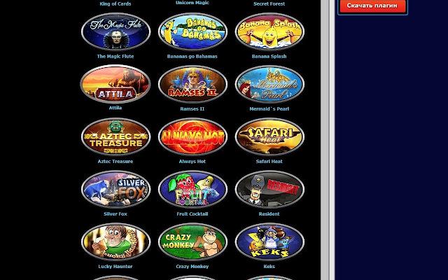 Автомати онлайн грати безкоштовно