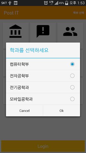 경북대학교 IT대학