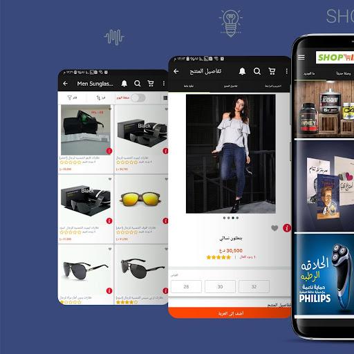 Shopini 5.7 screenshots 1