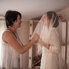 Wedding photographer Natasha Mischenko (NatashaZabava). Photo of 12.07.2018