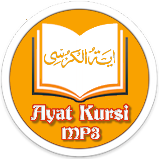 Ayat Kursi Mp3 Offline Apps On Google Play