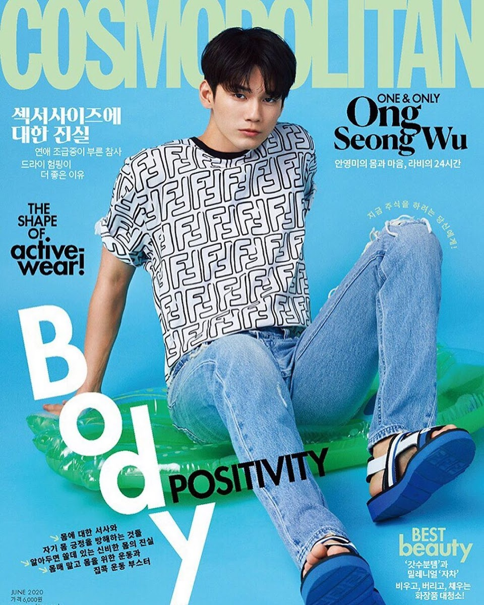 ong seongwu first love 4