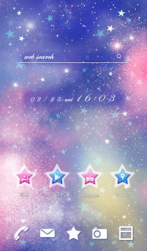 Cute wallpaper★Cute Cosmic
