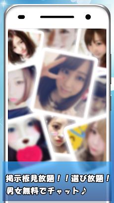 ち す アプリ ダウンロード び た プラス +メッセージ(プラスメッセージ)