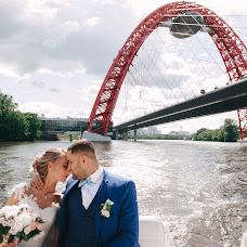 Wedding photographer Aleksandr Abramov (aabramov). Photo of 20.04.2018