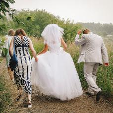 Wedding photographer Olga Bogatyreva (Olyoli). Photo of 19.08.2018